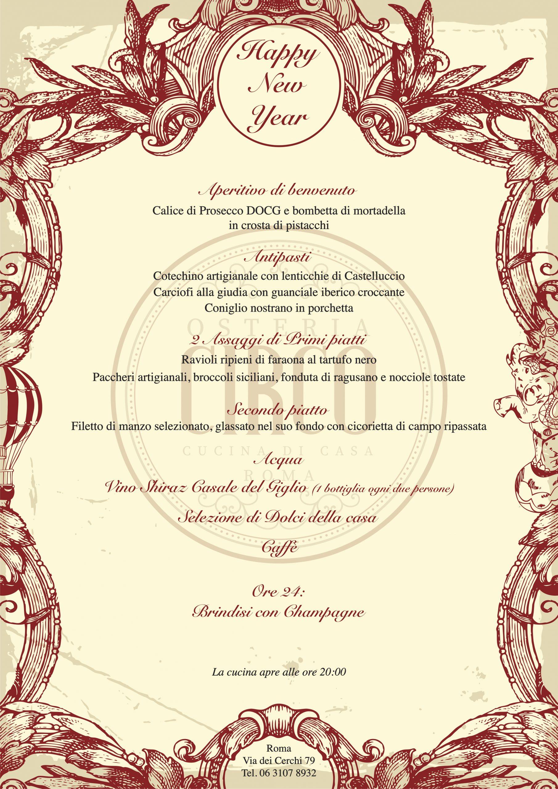 menu2019